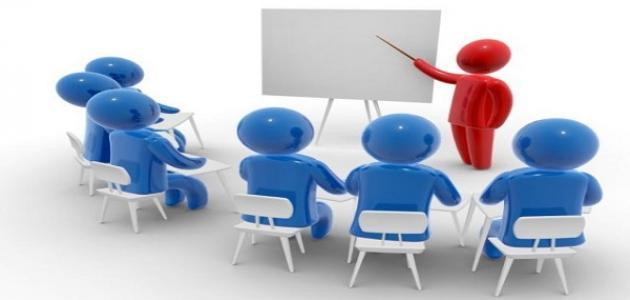 كيف تصبح مدرباً ناجحاً ومحترفاً؟